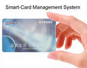 Smart-Card Management System